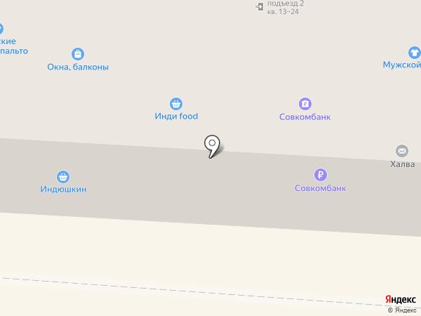 ОТП Банк на карте Копейска