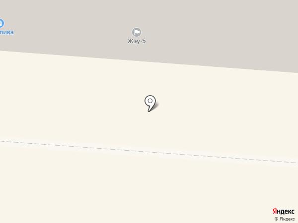 Магазин книг и канцелярских товаров на карте Копейска