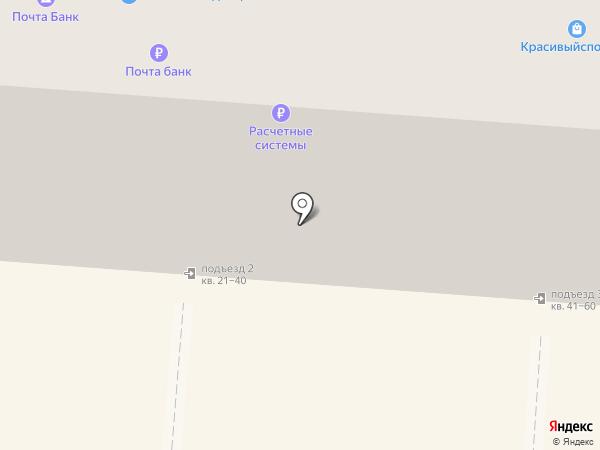 Золотой лик на карте Копейска