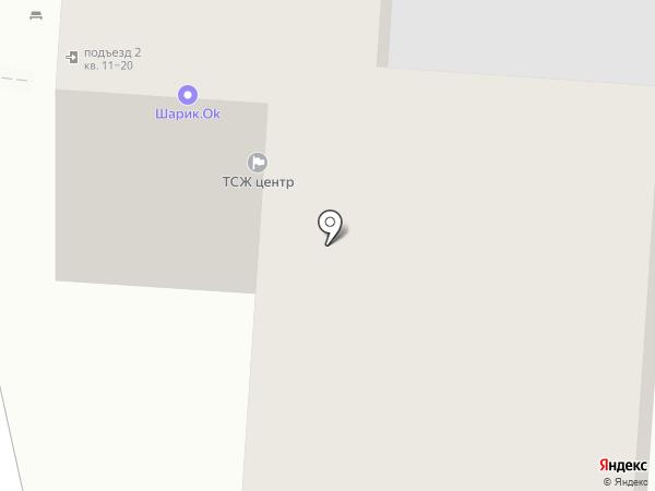 Fit studio на карте Копейска