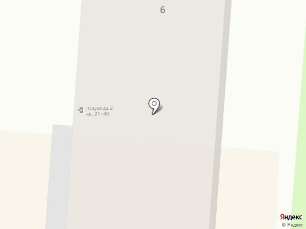 UniСервис на карте Копейска