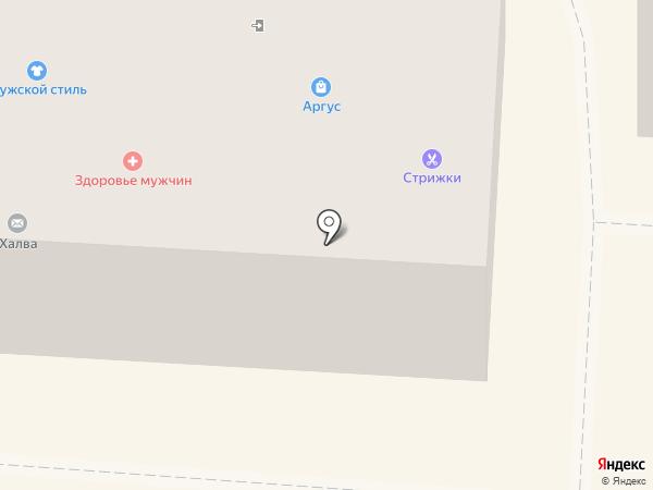 ваззапчасть.рф на карте Копейска