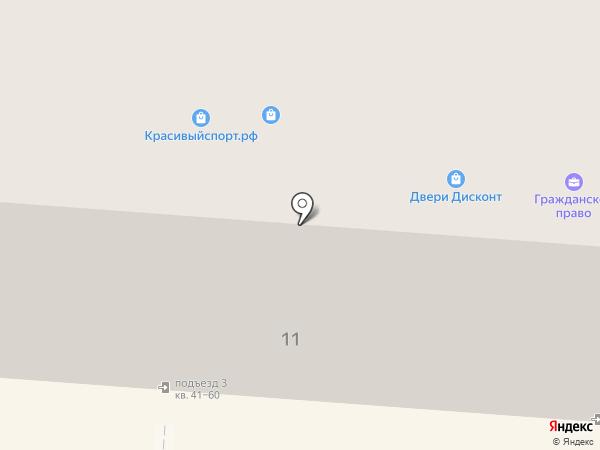 Магазин часов на карте Копейска