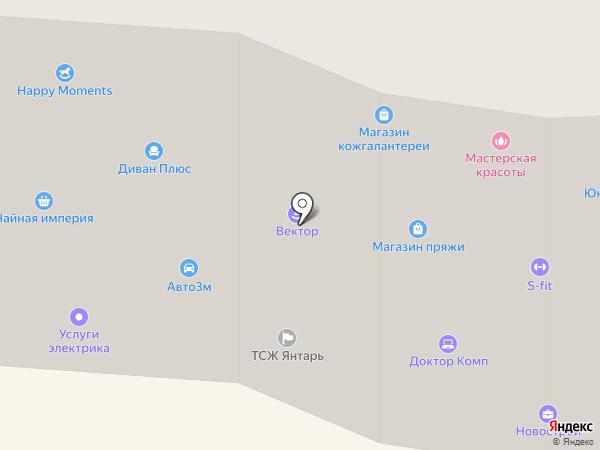 Дезис Копейск на карте Копейска