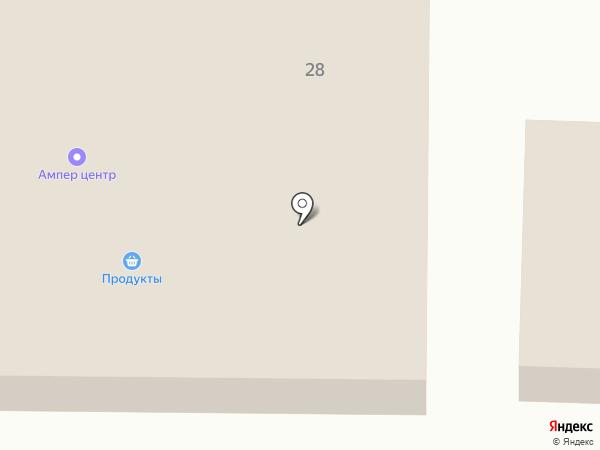 Ампер на карте Копейска