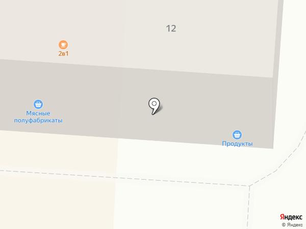 Одна цена на карте Копейска