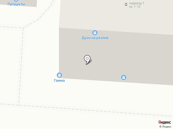 Ян на карте Копейска