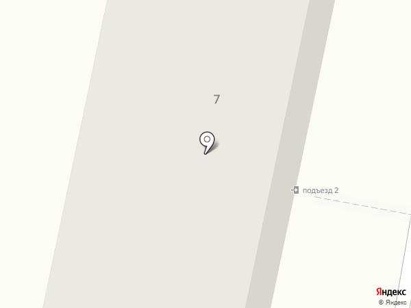 На горке на карте Копейска