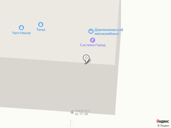 Напиткоff на карте Копейска