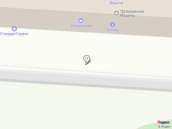 Фотокопицентр на карте Копейска