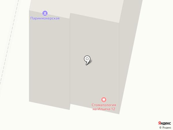 Heppylife на карте Копейска