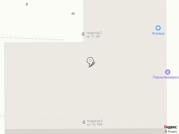 Мастерская по ремонту обуви на Коммунистическом проспекте на карте Копейска