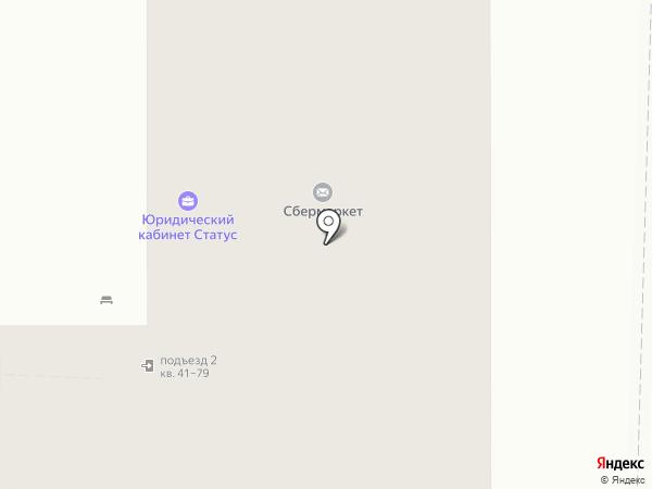Кокон на карте Копейска
