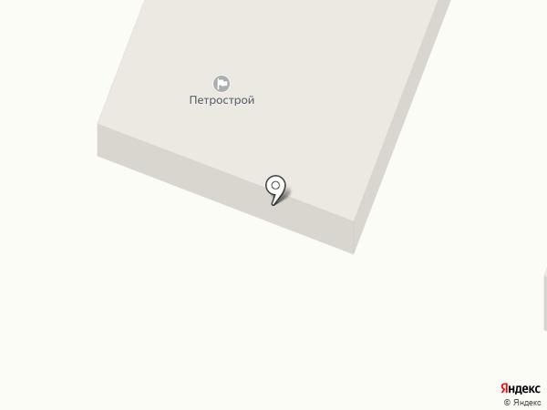 Петрострой на карте Петровского