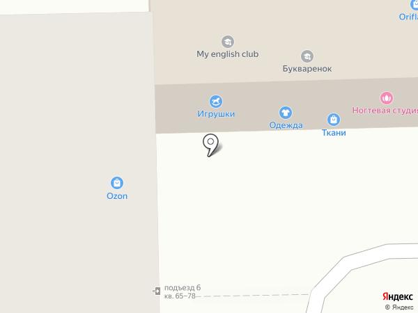Точка на карте Копейска