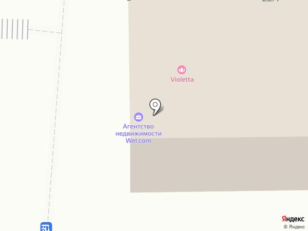 Авангард плюс на карте Копейска