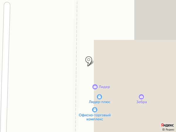 Автомакс на карте Копейска