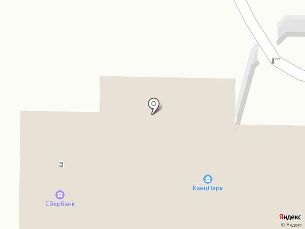 Автомат по продаже газировки на карте Копейска