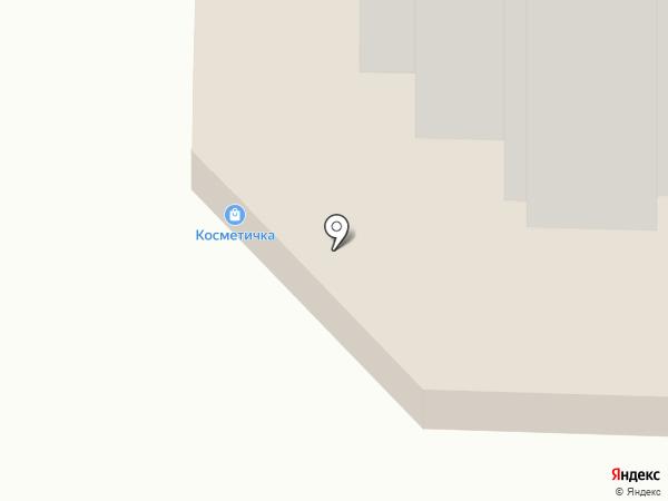 Woman jeans на карте Копейска