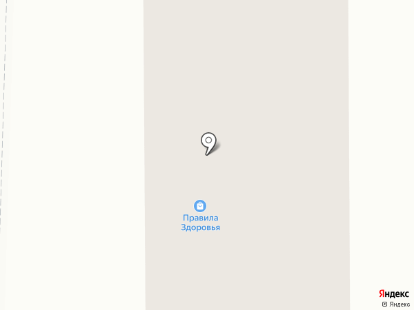 Lorge на карте Копейска