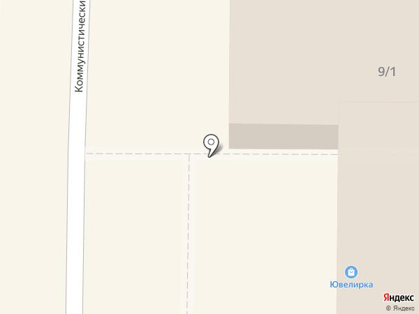 Цветочный магазин на карте Копейска
