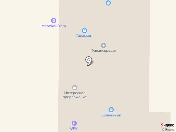 ГАЛАМАРТ на карте Копейска