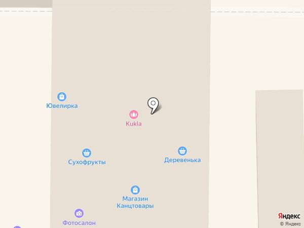 Магазин канцтоваров и игрушек на карте Копейска