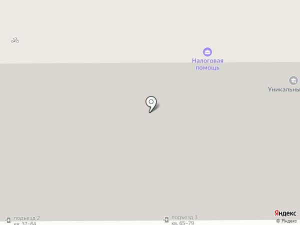 Нотариус Давыдова С.В. на карте Копейска