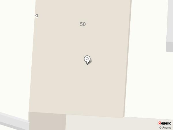 Отдел Военного комиссариата Челябинской области по г. Копейск на карте Копейска