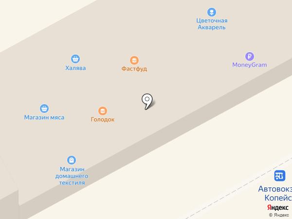 Мегрик на карте Копейска