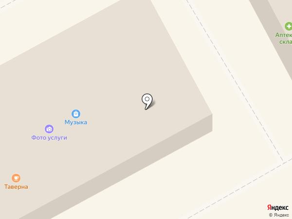 Магазин одежды на карте Копейска