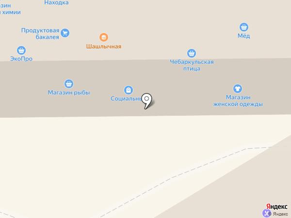 Магазин овощей и фруктов на карте Копейска
