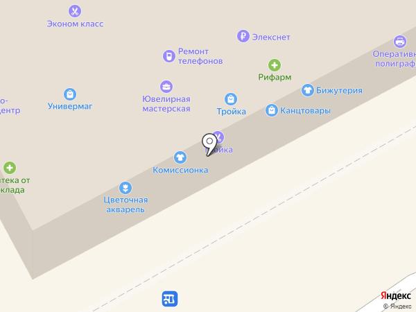 Капкан на карте Копейска