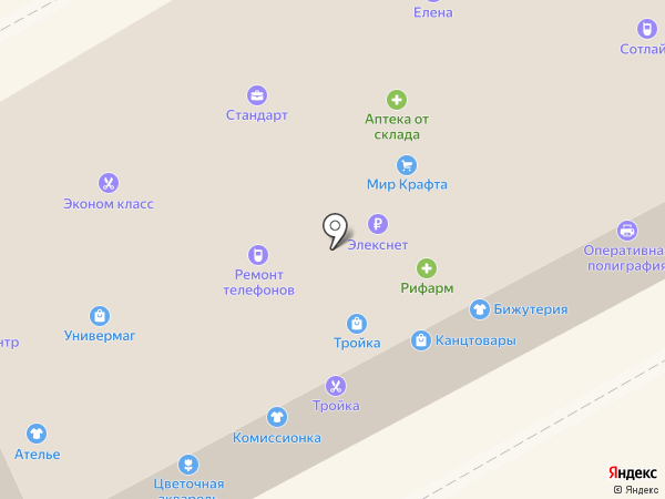 Радуга на карте Копейска