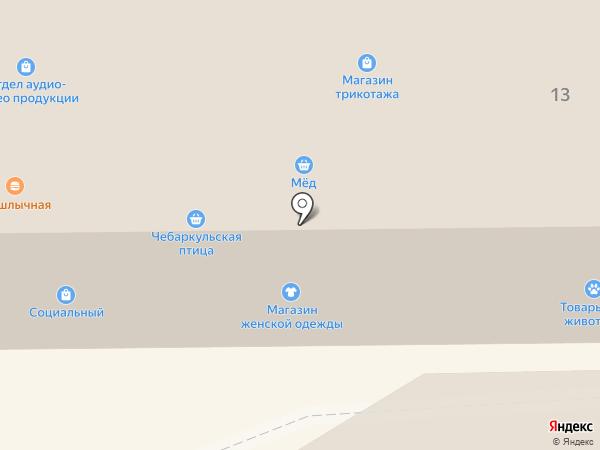 Магазин на карте Копейска