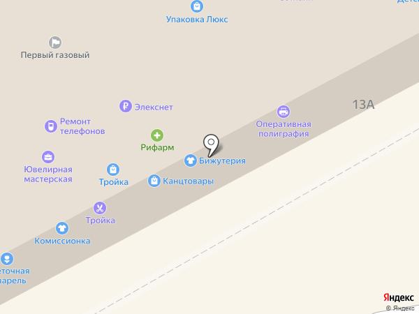 Система Город на карте Копейска