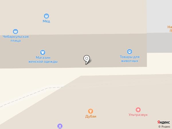 Мастерская по ремонту обуви на карте Копейска