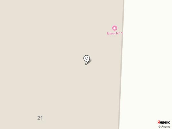 С легким паром на карте Копейска