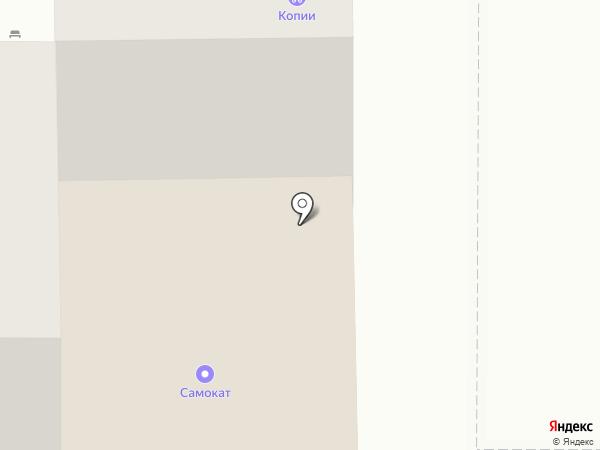 Полный бокал на карте Копейска