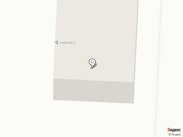 Пункт приема платежей, Система Город на карте Копейска