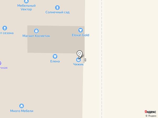 Стильный на карте Копейска