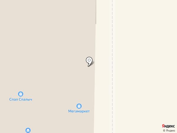 Магазин трикотажа на карте Копейска