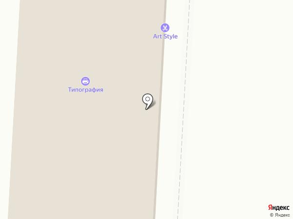 АРМ сервис на карте Копейска