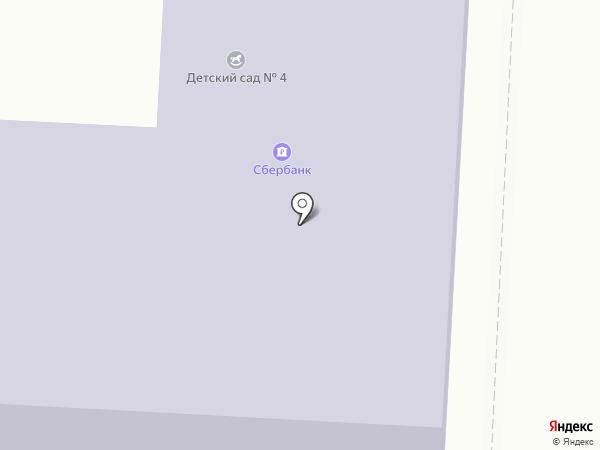 Детский сад №4 на карте Копейска