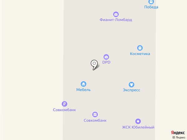 Дриада на карте Копейска