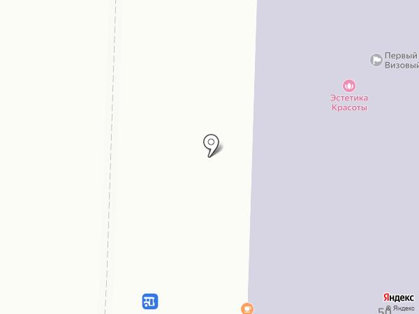Лотос на карте Копейска