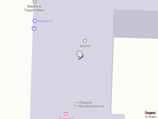 Бизнес-Актив на карте Копейска