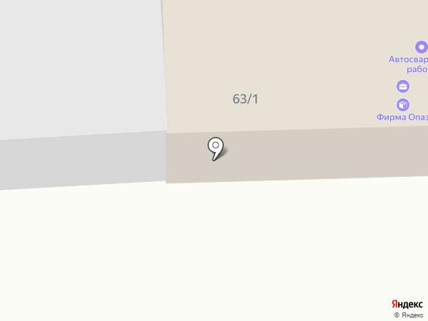 Фиджи на карте Копейска