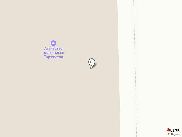 Торжество на карте Копейска