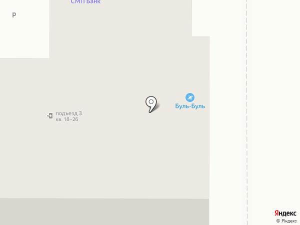 Горводоканал-Копейск, МУП на карте Копейска
